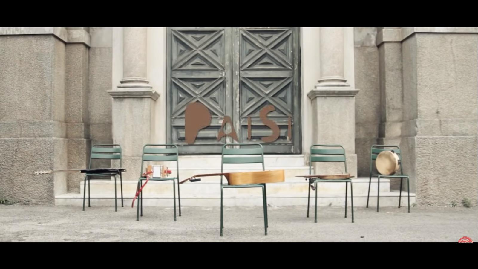 Paisi- Official Video – ETNOSOUND
